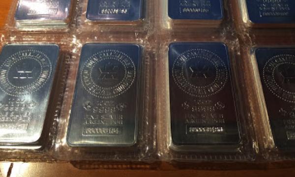 帝峰金銀幣