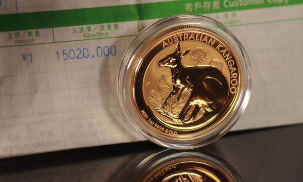 2021最新澳洲鴻運金幣
